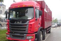 江淮 格尔发K3系列重卡 220马力 6X2 仓栅载货车(HFC5161CCYKR1K3) 卡车图片