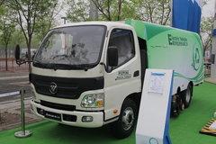 福田 欧马可1系 电动环卫垃圾车(BJ1081VEE0A)