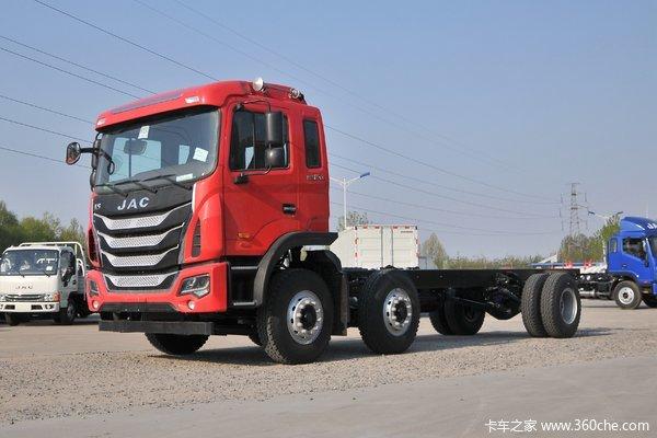回馈客户格尔发K5载货车仅售24.78万元
