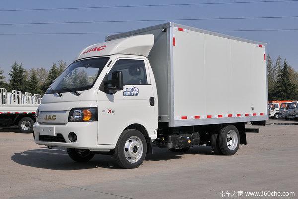 江淮 恺达X5 1.5L 113马力 3.5米单排厢式微卡(国六)