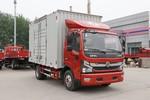东风 凯普特K6-L 智悦版 126马力 4.17米单排冷藏车(万里扬6挡)(EQ5041XLC8CD2AC)图片
