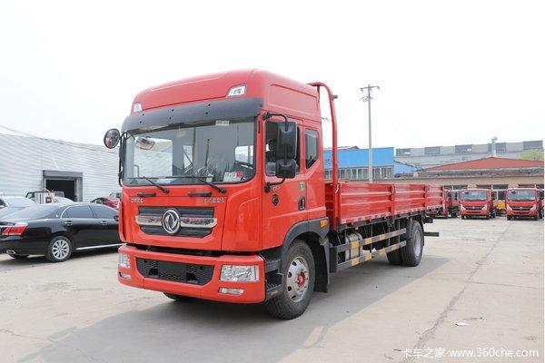 东风 多利卡D9 190马力 4X2 6.2米排半栏板载货车(国六)