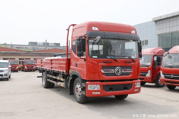 多利卡D9载货车北京市火热促销中 让利高达0.85万