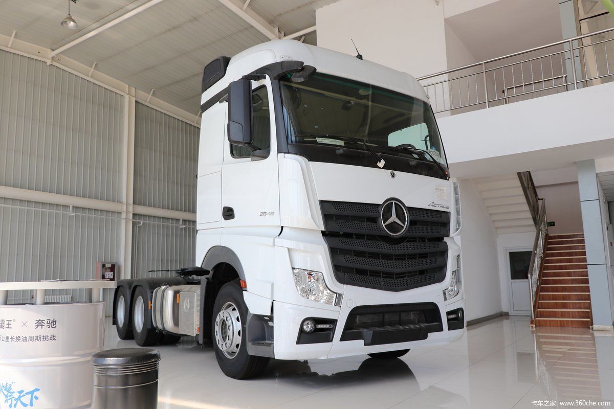 """戴姆勒集团将于明年2月拆分为""""梅赛德斯-奔驰""""与""""戴姆勒卡车"""""""