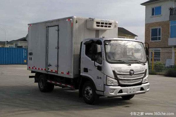 欧马可S1冷藏车限时促销中 优惠1.68万