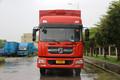 东风 多利卡D12 220马力 4X2 9.6米翼开启厢式载货车(京六)(EQ5182XYKL9CDKAC)图片