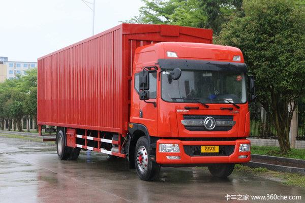 多利卡D12载货车限时促销中 优惠0.5万