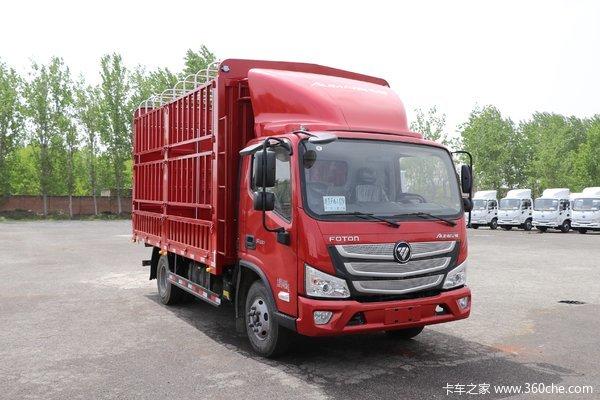 福田 欧马可S1系 156马力 4.17米单排仓栅式轻卡(国六)(BJ5048CCY-F3)