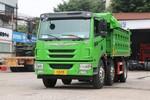 青岛解放 龙V 220马力 6X2 5.2米自卸车(CA3241P3K2E5T3A90)