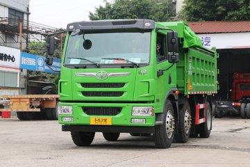 青岛解放 龙V 220马力 6X2 7.6米自卸车(CA3251PK2E5T3A90)