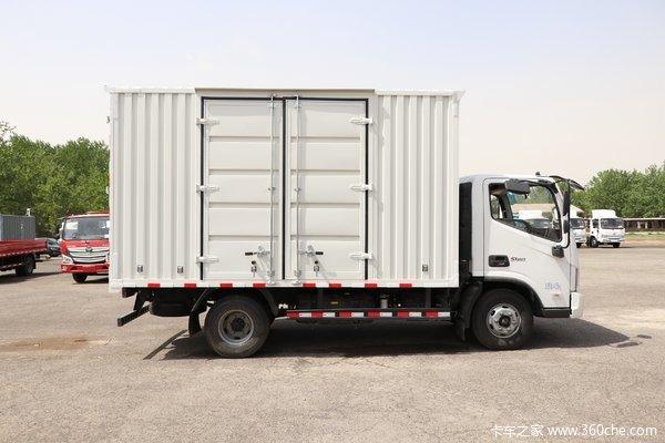 优惠0.88万 东莞市欧马可S1载货车火热促销中