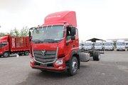 福田 欧航R系(欧马可S5) 220马力 7.8米排半厢式载货车(国六)(BJ5166XXY-2A)
