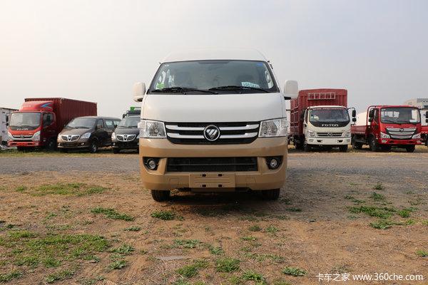 优惠0.7万福田风景G7封闭货车促销中
