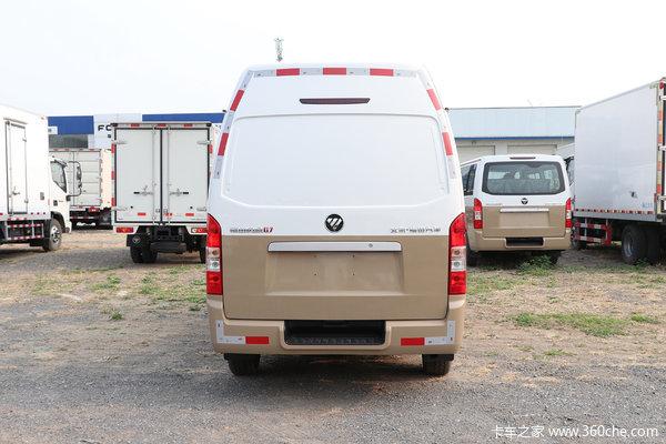 优惠0.5万福田风景G7封闭货车促销中