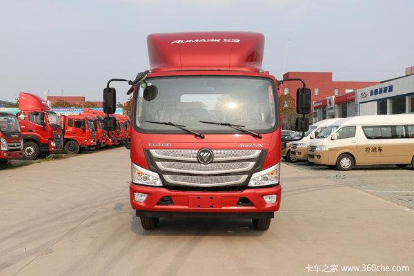 欧马可S3载货车贵阳市火热促销中 让利高达0.5万