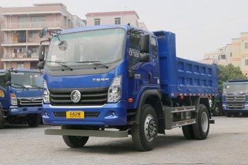 中国重汽成都商用车(原重汽王牌) 腾狮 140马力 4X2 3.94米自卸车