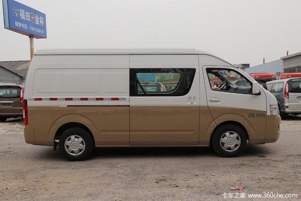 优惠0.7万包头风景G9封闭货车促销中