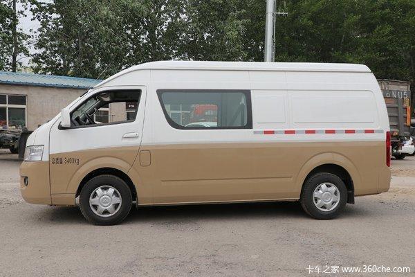优惠0.4万风景商务车G9封闭货车促销中