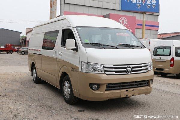 优惠0.5万东胜风景G9封闭货车促销中