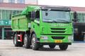 青岛解放 龙V 220马力 6X2 7.4米自卸车(CA3251PK2E5T3A90)图片