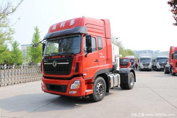东风商用车 天龙VL重卡 350马力 4X2牵引车(国六)