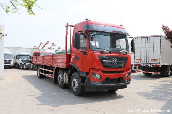 降價促銷 東風天錦KR載貨車僅售20.77萬