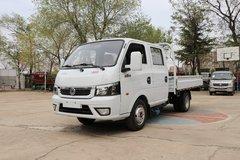 东风途逸 T5 1.6L 122马力 汽油 2.725米双排栏板小卡(国六)(EQ1031D16QC) 卡车图片