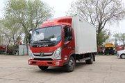 福田 奥铃速运 131马力 4.14米单排厢式轻卡(国六)(BJ5048XXY8JEA-AB3)