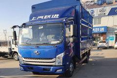 跃进 快运C500-33 130马力 4.2米单排仓栅式轻卡(SH5042CCYZFDCWZ8) 卡车图片