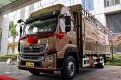 福田 奥铃大黄蜂 210马力 6.8米排半仓栅式载货车(高顶) 卡车图片