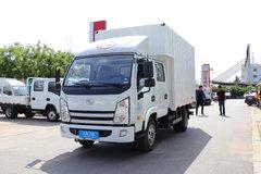 跃进 福运X100-28 102马力 2.635米双排厢式轻卡(SH5042XXYKBDBNS) 卡车图片