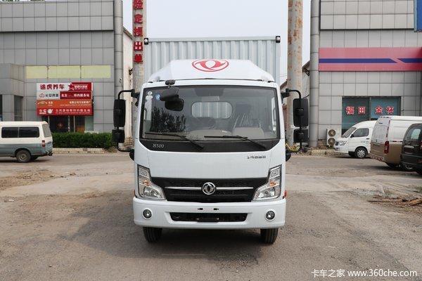 东风 凯普特K6-N 160马力 4.09米单排厢式轻卡(京六)(EQ5041XXY5CDFAC)