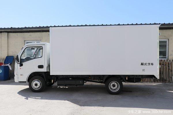 北京降价促销福运S系载货车仅售6.68万
