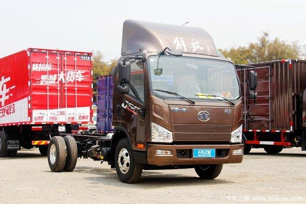 降价促销张家口J6F载货车仅售13.20万