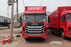 江淮 格尔发K6LII中卡 至尊版 220马力 4X2 厢式载货车(国六)(HFC5181XXYP3K2A50KS) 卡车图片