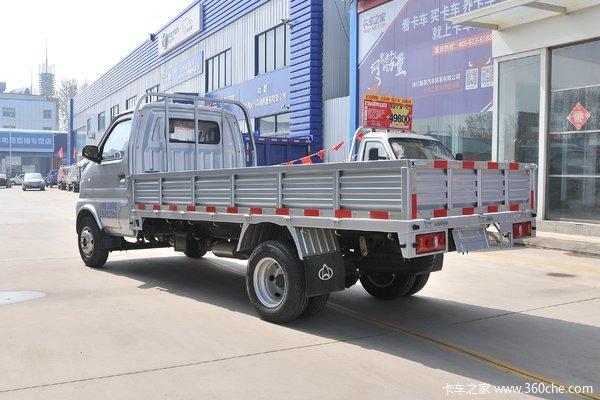 降价促销锡盟神骐T20载货车仅售3.92万