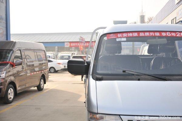 仅售5.18万元神骐T20载货车优惠促销