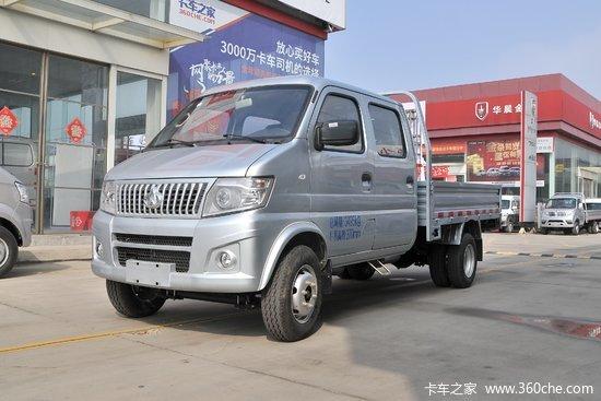 长安凯程 神骐T20 1.6L CNG 104马力 3.01米双排栏板微卡(国六)(SC1031SBAC6CNG)
