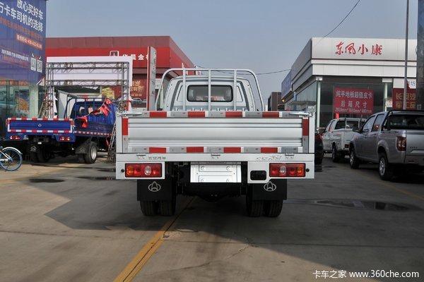 锡盟兰创锦途回馈客户神骐T20载货车仅售