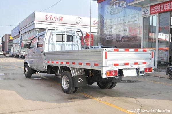 回馈客户聊城神骐T20载货车仅售5.10万