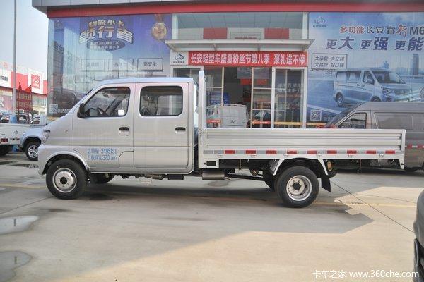 优惠0.2万昆山福海长安T20载货车促销中