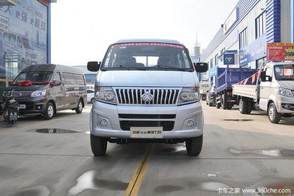 优惠0.2万菏泽凯程神骐T20载货车促销中