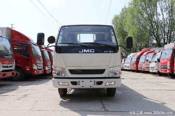 降价促销合肥顺达窄体载货车仅售7.68万