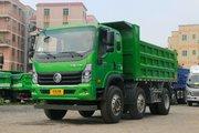中国重汽成都商用车(原重汽王牌) 力狮 220马力 6X2 5.3米自卸车(CDW3240A1R5)