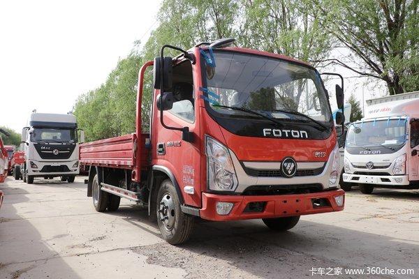 奥铃捷运载货车北京市火热促销中 让利高达1.88万