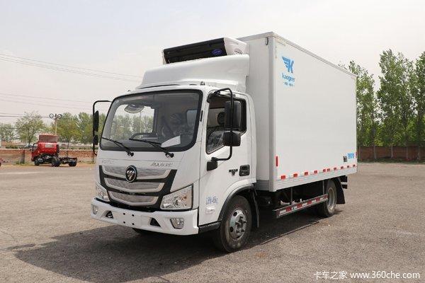 歐馬可S1冷藏車北京市火熱促銷中 讓利高達1萬