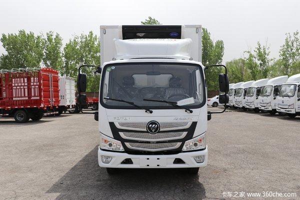 福田 欧马可S1系 156马力 4.08米单排冷藏车(国六)(BJ5048XLC-FM)