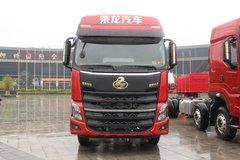 东风柳汽 乘龙H7 385马力 8X4 低密度粉粒物料运输车(运力牌)(LG5310GFLC5)
