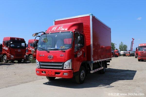 解放 虎VN 120马力 4.16米单排厢式轻卡(国六)