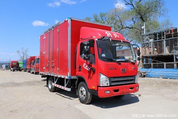 解放 虎V 110马力 4.21米单排栏板轻卡(CA1040P40K50L1E5A84)